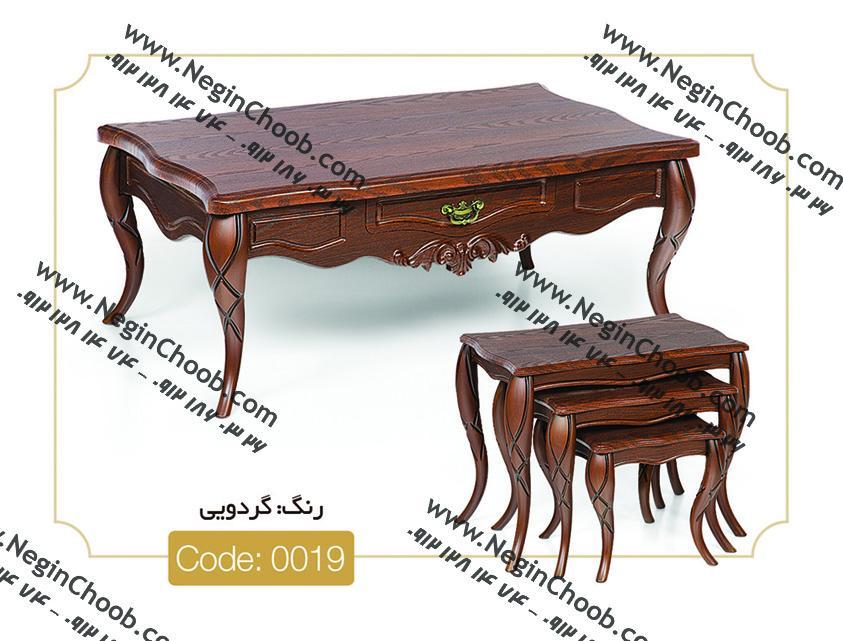 میز جلو مبلی و عسلی کلاسیک مستطیلی کلاسیک ارزان قیمت نگین چوب