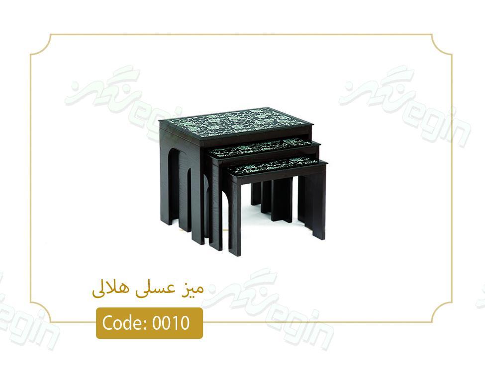 میز عسلی هلالی کد 0010 صفحه شیشه سکوریت بدنه MDF رنگی