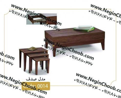 میز جلو مبلی و عسلی مدرن صدف مدل 0014 نگین چوب صفحه MDF وکیوم پایه چوب رنگی