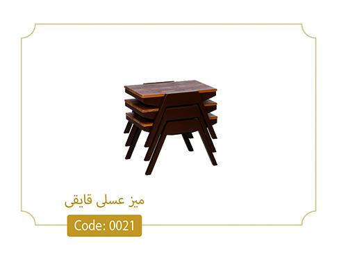 میز عسلی قایقی کد ۰۰۲۱صفحه ام دی اف وکیوم پایه رنگی