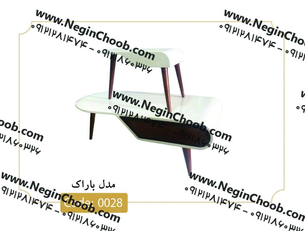 میز جلومبلی ارزان باراک مدل 0028 نگین چوب صفحه MDF پایه چوب رنگی