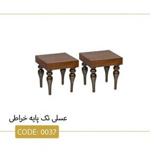 میز عسلی پایه خراطی کد 0037 ام دی اف پایه چوبی