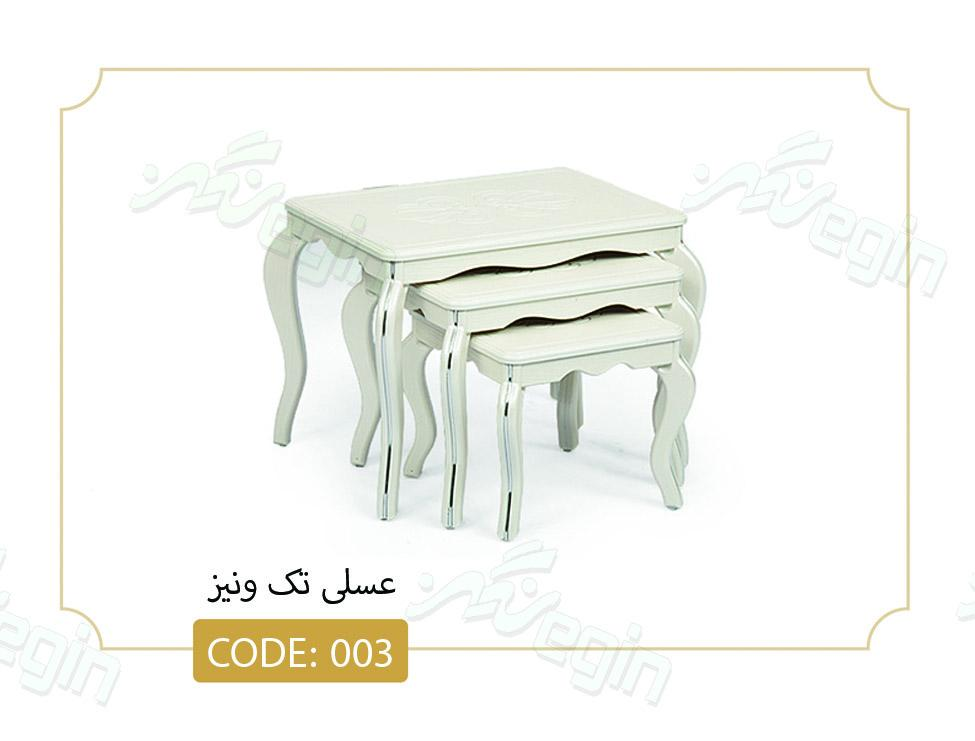 میز عسلی ونیز سفید کد 003 تمام ام دی اف وکیوم