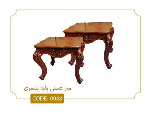 میز عسلی پایه پلیمری مدل 0048 قهوه ای دو تکه
