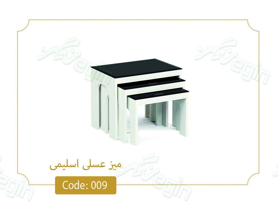 میز عسلی اسلیمی کد 009 صفحه شیشه سکوریت بدنه MDF رنگی
