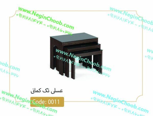 میز عسلی کمانی کد 0011 نگین چوب صفحه شیشه سکوریت بدنه MDF رنگی