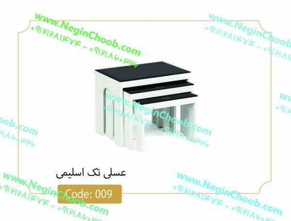 میز عسلی اسلیمی کد 009 نگین چوب صفحه شیشه سکوریت بدنه MDF رنگی