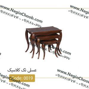 میز عسلی کلاسیک کد 0019 صفحه وکیوم پایه پلیمری نگین چوب