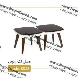 میز عسلی ونوس کد 0022 نگین چوب صفحه MDF پایه چوب رنگی