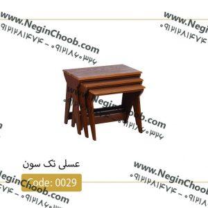 میز عسلی سون کد 0029 نگین چوب تمام MDF رنگی