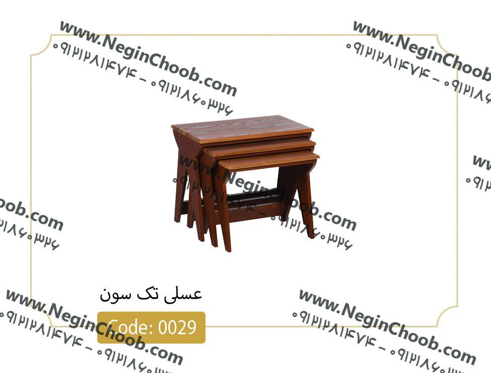 خرید میز عسلی سون سلطان جلومبلی معصومی طارمی
