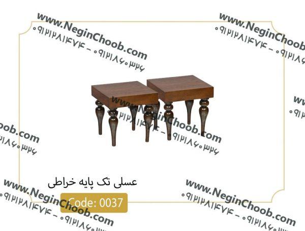 میز عسلی پایه خراطی کد 0037 نگین چوب تمام MDF رنگی