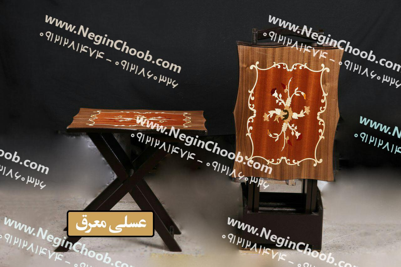 میز عسلی تاشو جدید نگین چوب بهترین انتخاب برای فضاهای کوچک