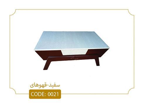 جلو مبلی و عسلی قایقی سفید قهوه ای مدل 0021 صفحه وکیوم