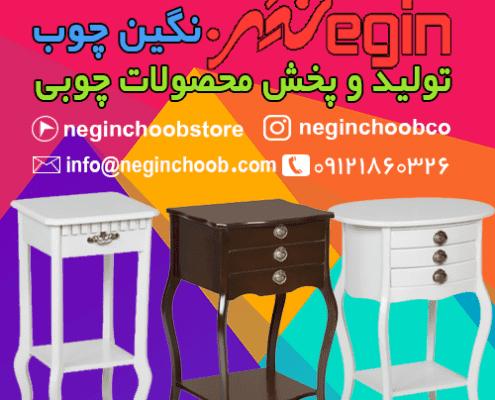 فروش انواع میز تلفن چوبی جدید و ارزان