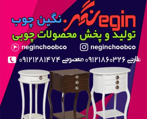 خرید میز تلفن ارزان قیمت
