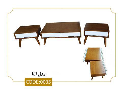 جلو مبلی و عسلی النا مدل 0035 صفحه MDF پایه چوب