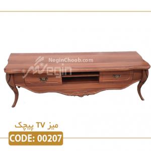 میز تلویزیون پیچک مدل 00207 ام دی اف وکیوم پایه پلیمری