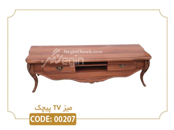 خرید میز تلویزیون پیچک مدل 00207 ام دی اف وکیوم پایه پلیمری