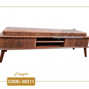 میز تلویزیون سپیدار مدل 00211 ام دی اف وکیوم پایه پلیمری
