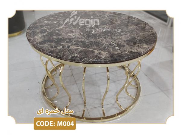 میز جلومبلی خمره ای پایه فلزی کد M004 طلایی،نقره ای و فورتیک