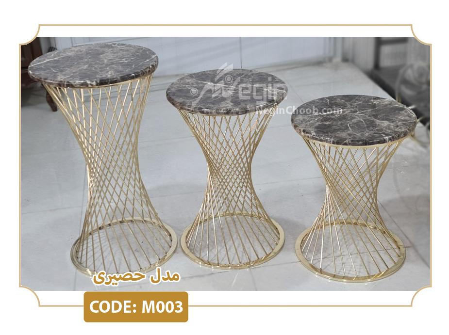 میز جلومبلی حصیری پایه فلزی کد M003 طلایی،نقره ای و فورتیک