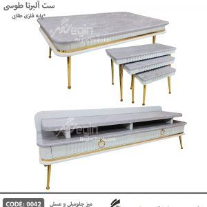 ست جلومبلی آلبرتا طوسی طلایی و میز تلویزیون پایه فلزی