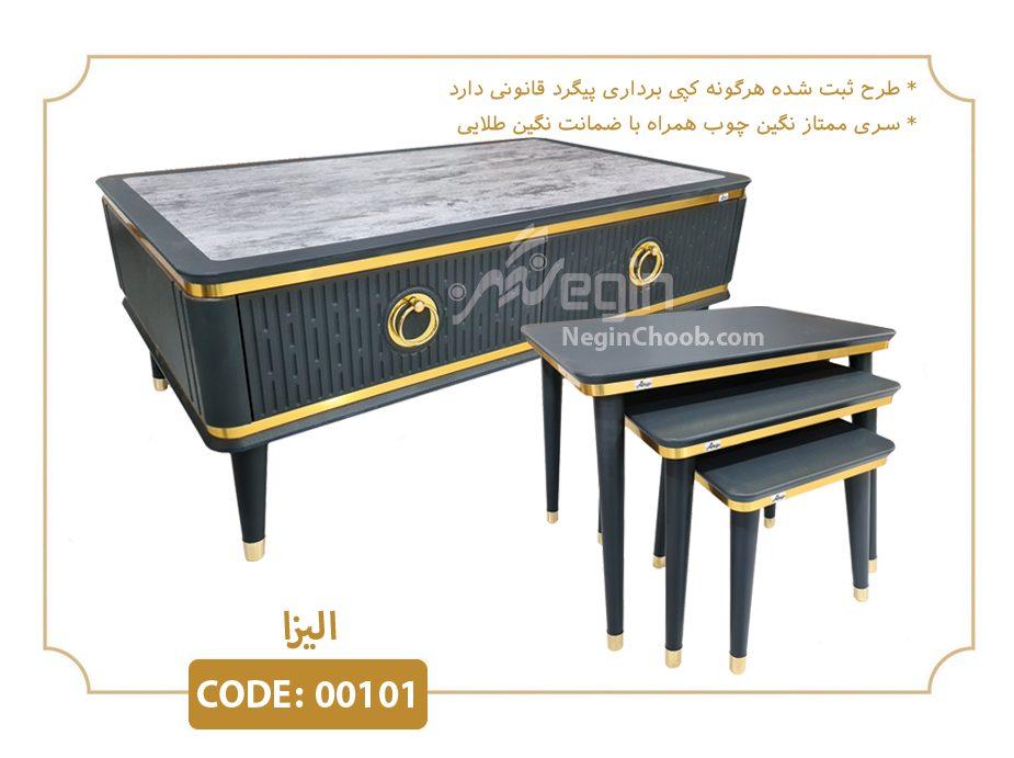 جلومبلی ام دی اف جدید فروش مدل های متنوع جلومبلی و عسلی الیزا مدل 00101 صفحه MDF وکیوم پایه پلیمری