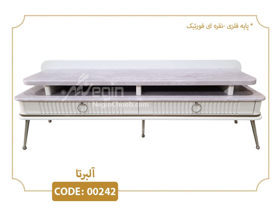 میز تلویزیون آلبرتا طوسی نقره ای مدل 00242 MDF وکیوم پایه فلزی