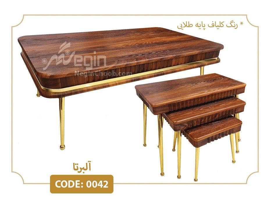 خرید میز جلومبلی آلبرتا کلیاف طلایی کد 0042 MDF وکیوم پایه فلزی فورتیک
