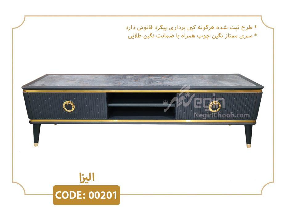 قیمت میز تلویزیون مدل الیزا طوسی و سفید